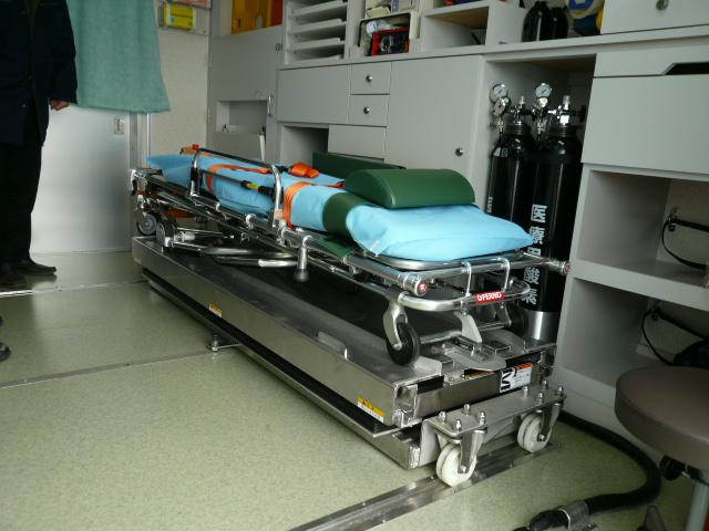 救急艇用 写真